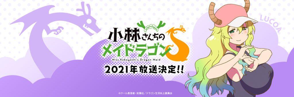 dragon maid