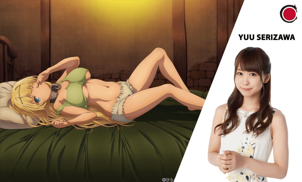 How NOT to summon a Demon Lord Shera CV: Yuu Serizawa
